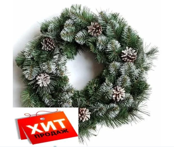 *Венок новогодний карпатский на двери 50 см