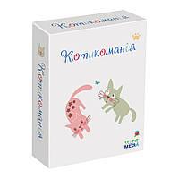 Настольная игра Котомания (укр.)   Selfie Media    48003