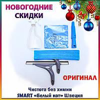 Набор для мытья окон – платформа, насадка, скребок, салфетка, распылитель | Чистота без химии | «Белый кот»