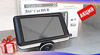 Автомобильный видеорегистратор DVR K8 360 градусов + камера заднего вида, сенсорный экран, Акция