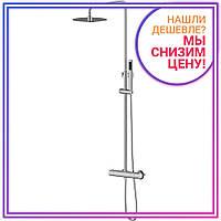 CENTRUM система душевая (смеситель-термостат для душа, верхний и ручной душ 1режим, шланг)