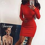 Платье женское  облегающее, фото 8
