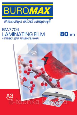 Глянцевая пленка для ламинирования a3 buromax bm.7704 (303x426мм) 80мкм 100 штук