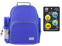 Детский школьный рюкзак синий Education Smart Kite 720-2