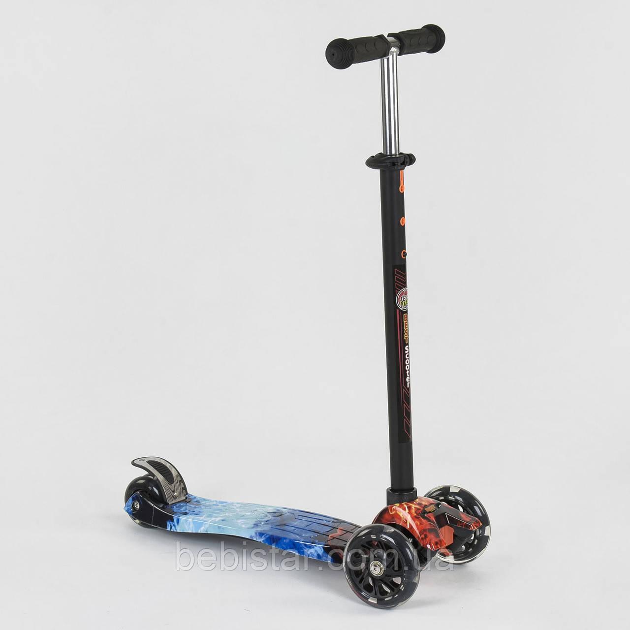 Самокат детский пламя огненное MAXI Best Scoote со светящимися черными колесами от 3 лет