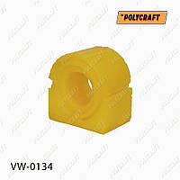 Полиуретановая втулка стабилизатора (переднего) D = 22 mm.1K0411303BK, 1K0411303AM, 3T0411303F, 1K0411303BJ,