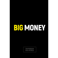 Бизнес-блокнот Big Money Евгений Черняк