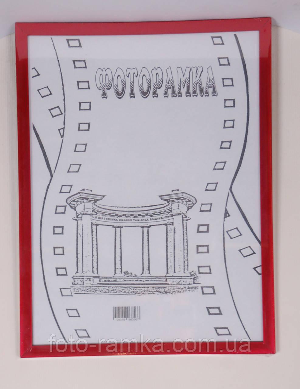 Рамка 10х15 багет 1611 колор - ФОП Калюжный В. А. в Полтаве