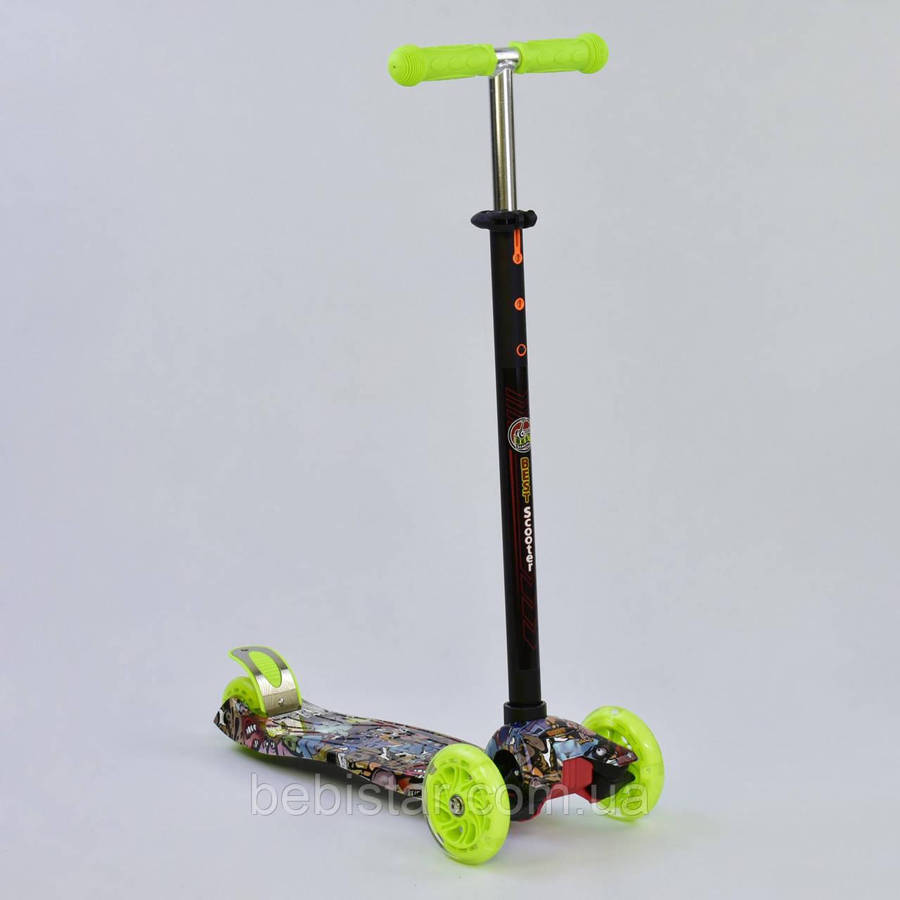 Самокат детский граффити MAXI Best Scoote со светящимися салатовыми колесами от 3 лет