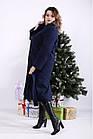 Синее пальто женское прямое с поясом большого размера (опционально с утеплителем до -10) 42-74. T01268-6, фото 2