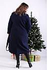 Синее пальто женское прямое с поясом большого размера (опционально с утеплителем до -10) 42-74. T01268-6, фото 4