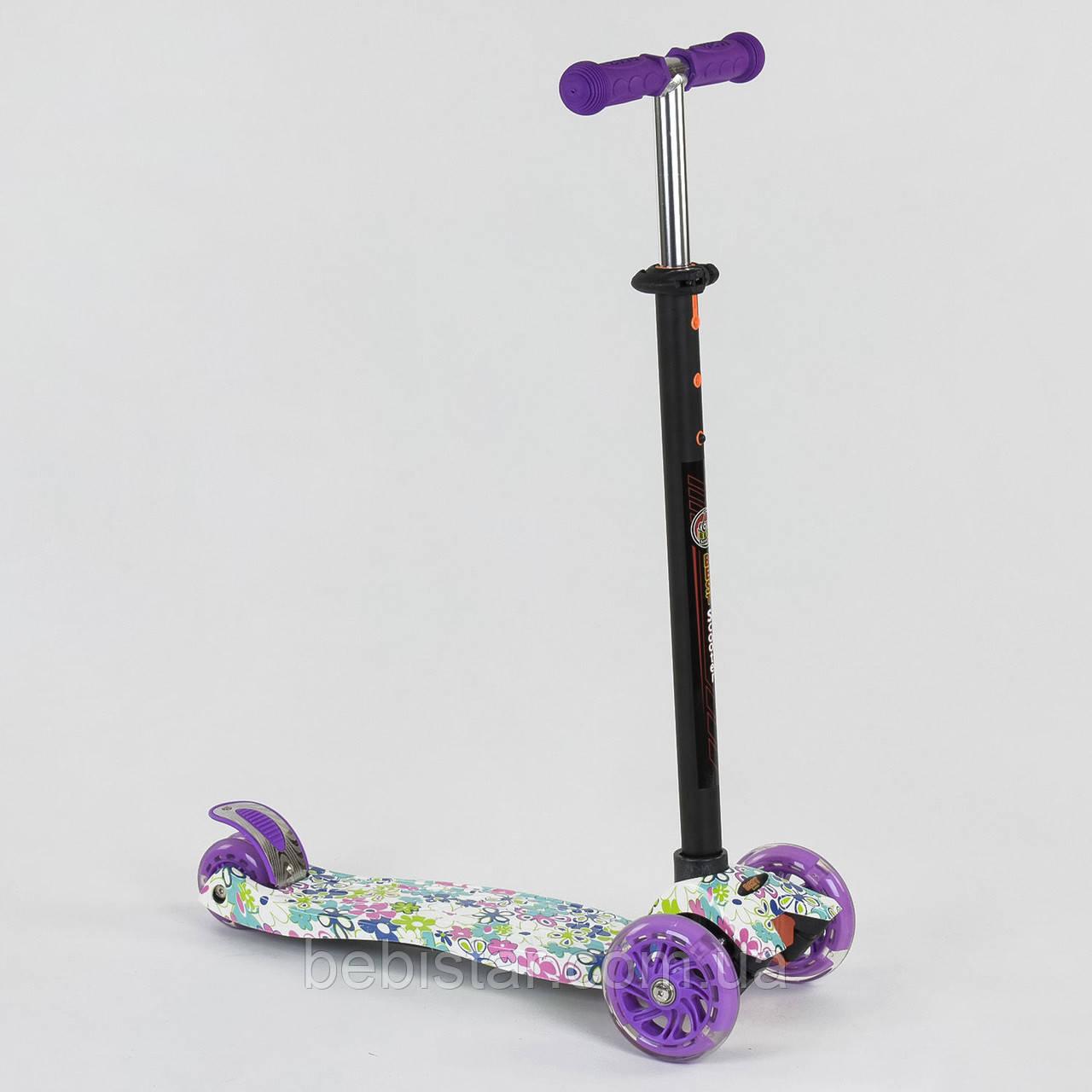 Самокат детский цветочный MAXI Best Scoote со светящимися фиолетовыми колесами от 3 лет