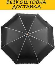 Зонт женский автомат ТРИ СЛОНА RE-E-117A-6