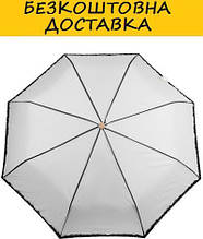 Зонт женский автомат ТРИ СЛОНА RE-E-117A-3