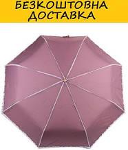 Зонт женский автомат ТРИ СЛОНА RE-E-117A-2