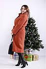 Терракотовое пальто женское молодежное большого размера (опция с утеплителем до -10С) 42-74. T01268-5, фото 3