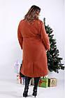 Терракотовое пальто женское молодежное большого размера (опция с утеплителем до -10С) 42-74. T01268-5, фото 4