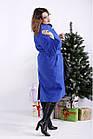 Кашемировое пальто женское с поясом электрик батал (опционально с утеплителем до -10С)  42-74. T01268-4, фото 2