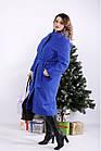 Кашемировое пальто женское с поясом электрик батал (опционально с утеплителем до -10С)  42-74. T01268-4, фото 3