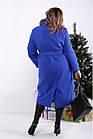 Кашемировое пальто женское с поясом электрик батал (опционально с утеплителем до -10С)  42-74. T01268-4, фото 4