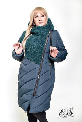 Зимняя женская куртка большого размера со вставкой букле 50-58 р, фото 2