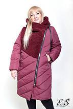 Зимняя женская куртка большого размера со вставкой букле 50-58 р, фото 3