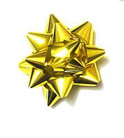 Бант для подарочной упаковки звезда 8,5 см. золото