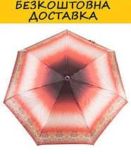 Зонт женский автомат ТРИ СЛОНА RE-E-362L-6