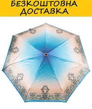 Зонт женский автомат ТРИ СЛОНА RE-E-362L-3