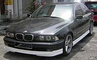 Накладка  бампера, накладка на пороги, юбка BMW E 39 5, БМВ - ОБВЕС