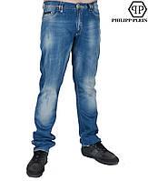 Джинсы мужские.Удобные мужские джинсы 30,31 размера.