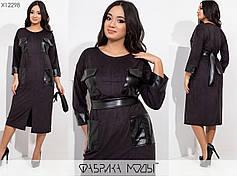 Элегантное женское платье из замша с элементами эко кожи  батал 48-54 размер, фото 2