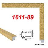 Рамка 25х38 багет 1611 колор, фото 2