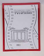 Рамка 25х38 багет 1611 колор, фото 1