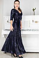 Очень красивое вечернее длинное платье в пайетках тёмно-синего цвета42-48 размер