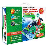 Електронний конструктор ЗНАТОК Альтернативна енергія (50 проектів), конструктор для розвитку дітей