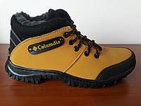 Чоловічі підліткові зимові черевики жовті спортивні прошиті теплі ( код 9945 )