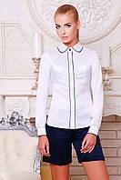Блуза Лизи д/р белая с синей отделкой облегающая с драпировкой на груди и скрытыми пуговицами