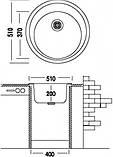 Гранітна мийка для кухні Argo Tondo Rosa 510*200, фото 3
