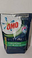 OMO Ultimate капсулы для стирки универсальные,45шт.