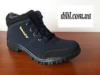 Мужские подростковые зимние кроссовки темно синие удобные на меху (код 9944)