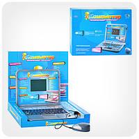 Обучающий ноутбук (мультибук) (40 функций, мышка, ручка)