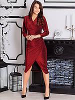 Нарядное ,блестящее платье с люрексом