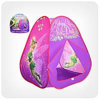 Палатка детская игровая «Тинкер Белл»