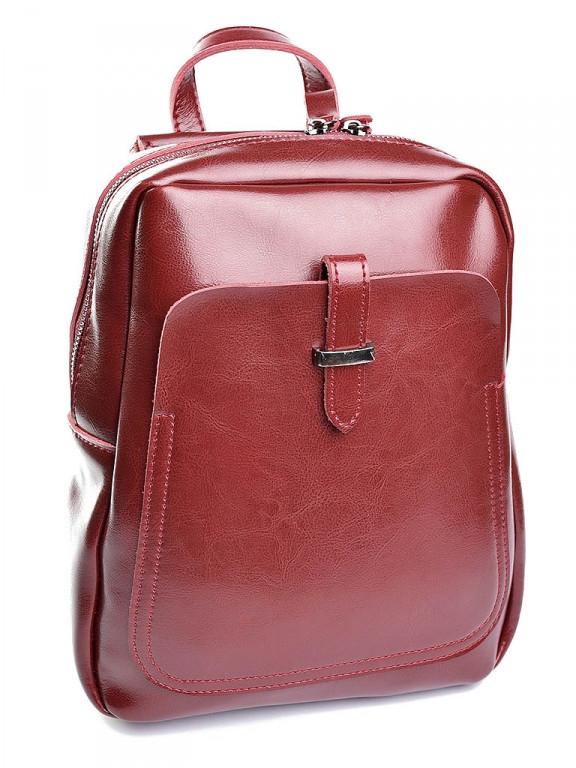 Рюкзак из Натуральной Кожи!