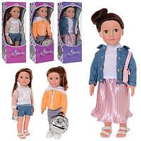 """Интерактивная большая кукла с серии """"Мы-девочки! с рюкзаком, фото 1"""