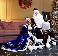 Карнавальный костюм Дед мороз или Снегурочка взрослый, фото 1