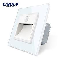 Светильник для лестниц подсветка пола Livolo с датчиком движения белый (722800511)