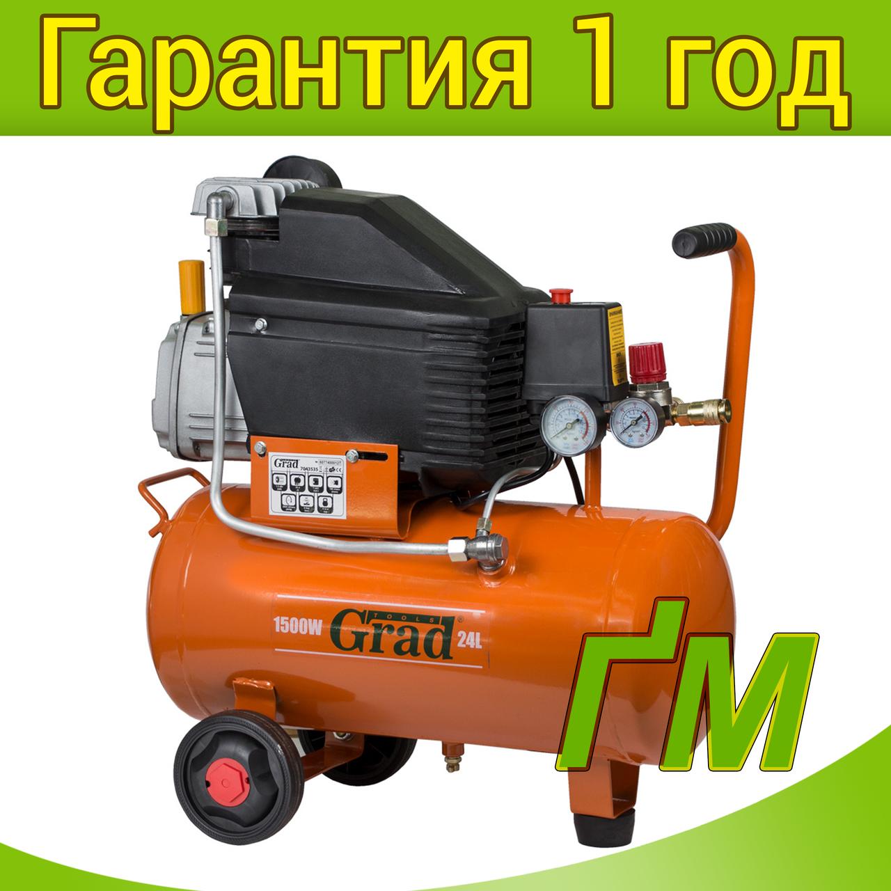 Компрессор одноцилиндровый 1.5 кВт, 198 л/мин, 8 бар, 24 л GRAD (2 крана)