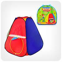 Палатка детская игровая «Пирамида»